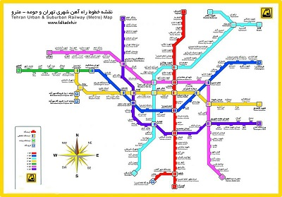 دانلود نقشه خطوط متروی تهران ۹۸ با کیفیت بالا